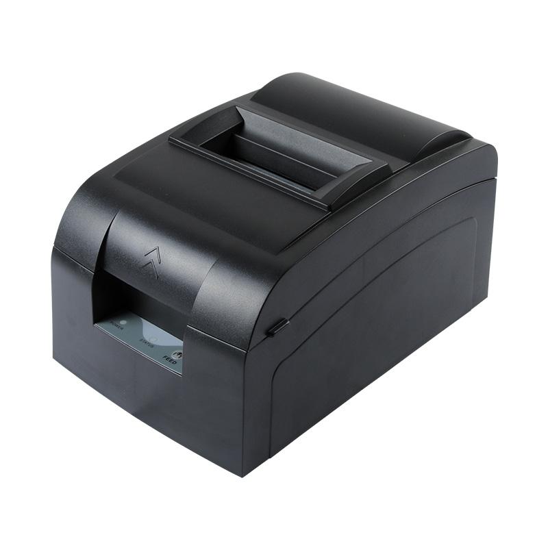 芯烨 XP-7645III 高端针式票据打印机