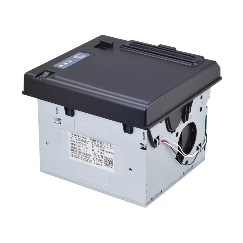 芯烨 XP-MP801C 嵌入式打印机