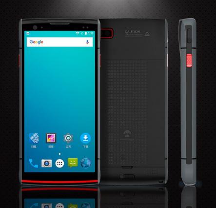 蓝畅科技Blovedream  S50 5.5英寸.全屏工业智能手持终端