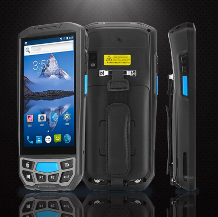 蓝畅科技Blovedream  U90000 5.0手持终端